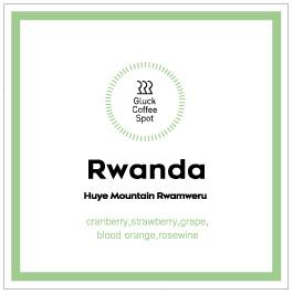 画像1: Rwanda Huye Mountain Rwamueru 100g (1)